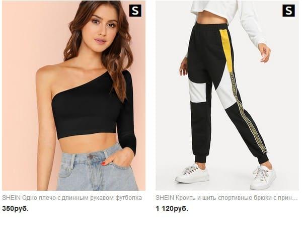 6f192a41bc53e Распродажа одежды для женщин, скидка до 80%