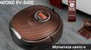 Робот-пылесос REDMOND RV-R 400