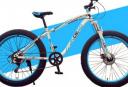 Распродажа велосипедов, скидки до 25%.